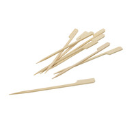 Dehner Bambus - Spieße, 15 cm