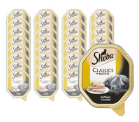 Sheba® Classics in Pastete, Nassfutter, 36 x 85g