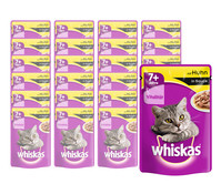 Whiskas® 7+ Huhn in Sauce, Nassfutter, 24 x 100 g