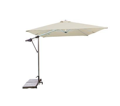 doppler pendelschirm sunline 220x300 cm dehner garten. Black Bedroom Furniture Sets. Home Design Ideas