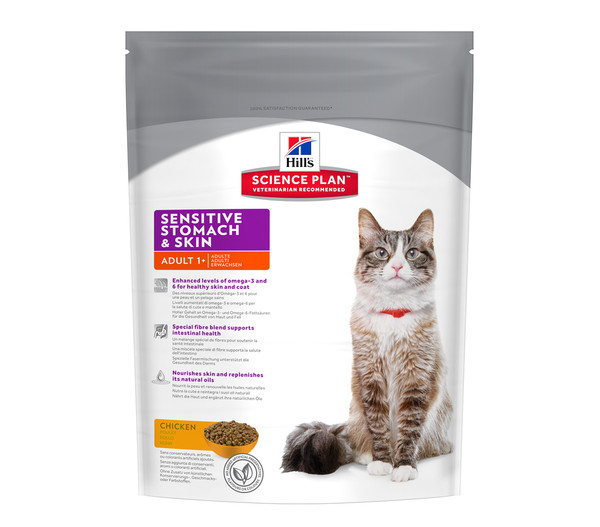 Hill's™ Science Plan™ Trockenfutter Veterinarian Recommended Sensitive Stomach & Skin Adult 1+